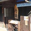 竹原市街道保存地区(本通り町)