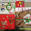 手作りの ChristmasCard