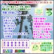 [古事記]第280回【算太クンからの挑戦状2017】(文学・歴史)