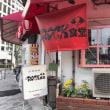 【ライブのお知らせ】梅雨明け♪ヒマワリ咲いたよ♪「ザ・ロック食堂」LIVE
