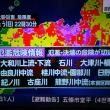 台風21号上陸前から「ここ50年で一番危険な状態」開票速報やってる場合か?大和川氾濫の危険高まる