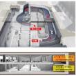 【6/18】渋谷駅西口地下施設整備工事見学会募集