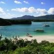 りんご、沖縄へ行く!! ―修学旅行3日目― の巻。(ちなみに全4日です)