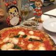 恭子さんのピザ屋さん🎵