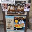 Mole & hosoi coffees(大阪市淀屋橋駅近く)のコーヒーはとてもオススメ!