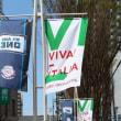 イタリアホストタウンPRビデオ アモーレ会議♡  イタリアに関する写真も募集中!!