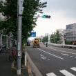 草津湯(東京・矢口渡)