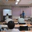 イノシシの被害対策検討会を開催しました