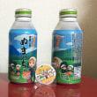 富士山を入れればなんとなく写真がうまく撮れた感じになる