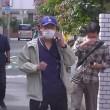 公安警察の人権侵害を許さない集いの報告