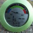 平成30年3月24日・今朝の東祖谷-1.6℃