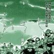 【博多編】博多地形【アンゴルモア 元寇合戦記】