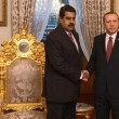 ベネズエラの金がトルコで精製 。