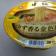 マルちゃん正麺ゆず香る金色塩