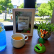 Haleiwa cafe