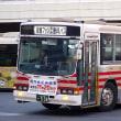 関東0558 (→宇都宮230あ558)