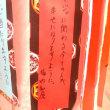肴町の七夕祭りに行ってきました!