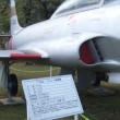 3/31に航空自衛隊の奈良基地で一般開放を実施されます