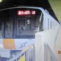 JR電車の無人運転化