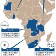 資源独占の波 アフリカ覆う 。外資に巨額課税・株式の譲渡要求。 開発コスト上昇懸念