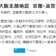 「京都新聞」にみる原発・災害・環境など―52(記事が重複している場合があります)