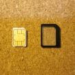 SIMカードとは電話に必須のICチップを搭載した物