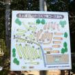 長野県伊那方面に紅葉ドライブ
