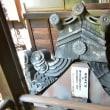 近江八幡城Ⅱ(村雲御所)