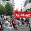 「差別・排外主義にNO!9.23行動」のご報告