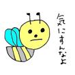 ハチのムサシ