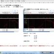 604-8Gの同軸ツイータ共振対策 左(L)側及び全体評価