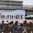 ★第45回相模原市民桜祭り★