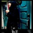 MU 「このBARを教会だと思ってる」(第28回下北沢演劇祭参加作品)@下北沢駅前劇場