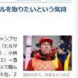葛西、北京五輪目指す「絶対にメダルを取りた・・・ 後輩に道をゆずるべきです。(年寄りのばか)