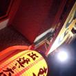 奄美市の飲み屋街「屋仁川通り」