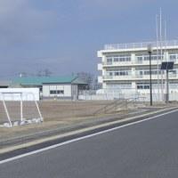 亘理町 吉田保育所