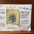 生徒のみんなとの楽しい時間~グループコンサート&コンサートパーティー2018
