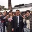 月桂冠日本酒祭り