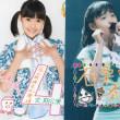 HBCラジオ「Hello!to meet you!」第93回 後編 (7/8)