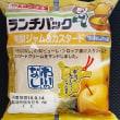 ランチパックシリーズ       -  和梨ジャム&カスタード -