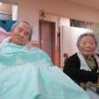 12月8日 95歳のお誕生日おめでとうございます(橘組)