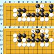 囲碁死活548官子譜