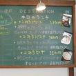 Eテレ「ふるカフェ系ハルさんの休日」で放映したカフェへ