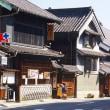 有松 愛知県名古屋市緑区有松 重要伝統的建造物群保存地区