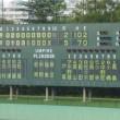 県大会初戦勝利