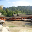 続 宮島厳島神社