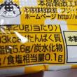 性格悪ぅ~(;^ω^)☆羽生君、金メダルおめでとう!!