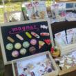 業務スーパー花巻店様 納品のお知らせ&土沢アートクラフトありがとうございました!