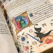 中世の装飾写本「Petau Book of Hours」、約5億5000万円で落札。