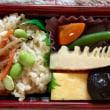 supermarket成城石井の♪お弁当(pq・v・)+°